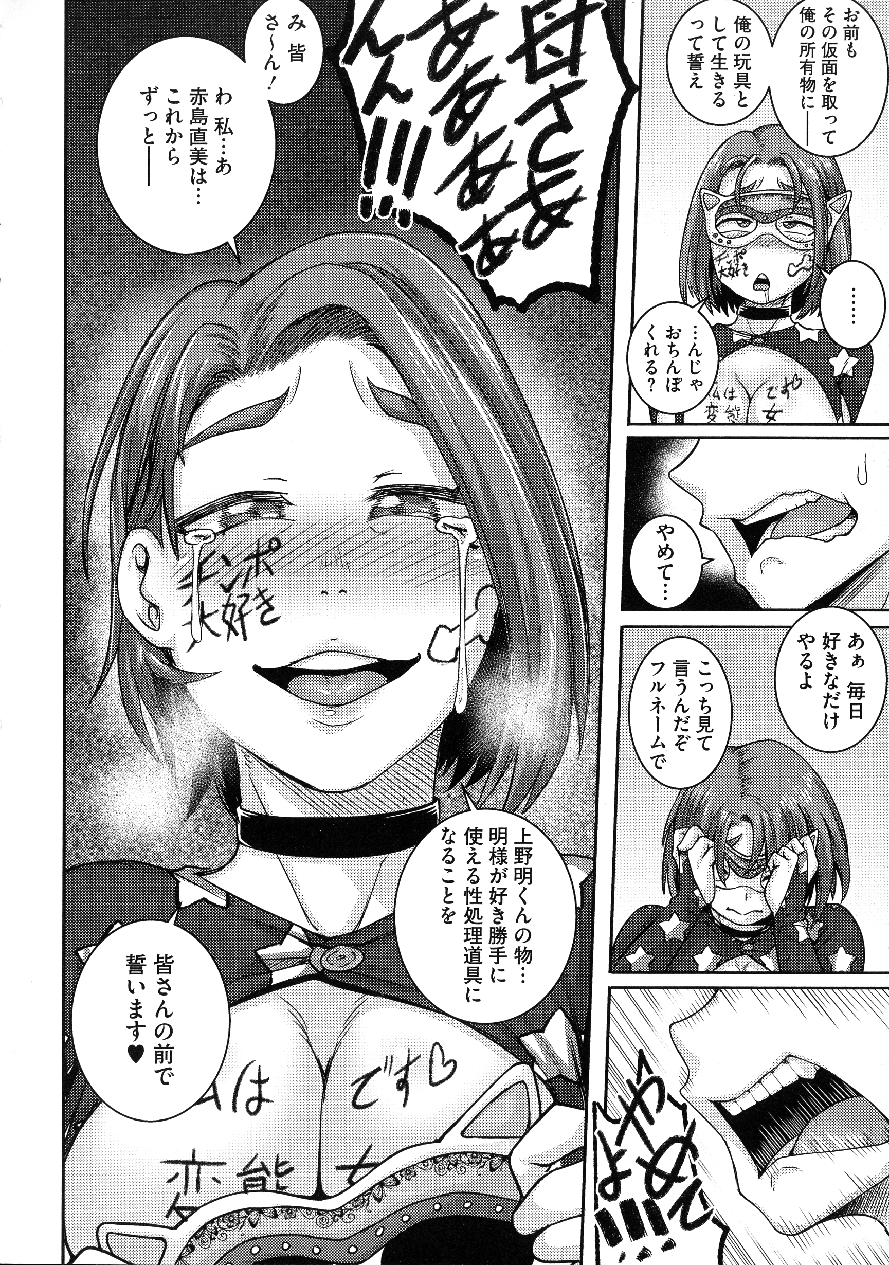 114 pg 112 2 07 Mi B