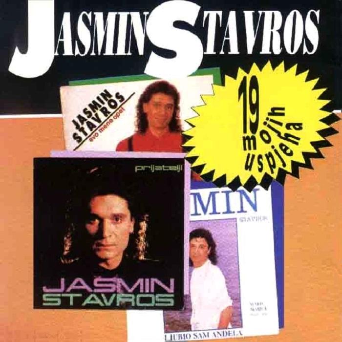 Jasmin Stavros 1993 a