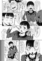 [神楽もろみ] フラチナ サポート + 4Pリーフレット - Hentai sharing sexy girls image jav