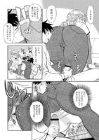 61148810__0001 [ふじさわたつろー] 人妻はめ狂い - Hentai sharing