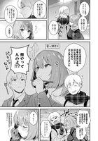 COMIC アンスリウム 2020年12月号 - Hentai sharing - idols