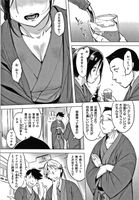 61428677_P000A [utu] くちどけピース! - Hentai sharing