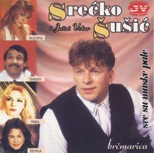 Srecko Susic - Diskografija 3 64746328_FRONT