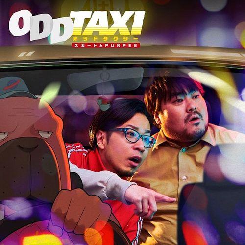 Skirt to PUNPEE - ODDTAXI (Single) ODDTAXI OP
