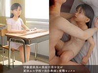 [210323][artman] 美少女と先生の秘密の夏期講習 [RJ321602]