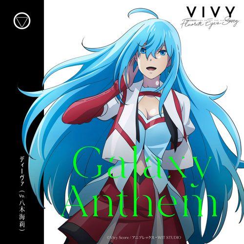 Vivy: Fluorite Eye's Song Insert Song EP7: Galaxy Anthem