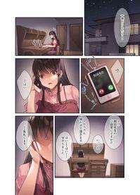 hentai [210525][焼肉食べたい] 崩れ去る日常2~性処理道具となった彼女~ [d 197550]