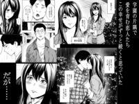 hentai [210530][フリーダムプロフェット] 雨音に隠れて [d 203781]