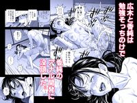 hentai [210530][ハイエロ] 春くらべ3 [d 200228] hentai 06170