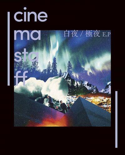 cinema staff – Byakuya/ Goku Yoru E.P (Single)
