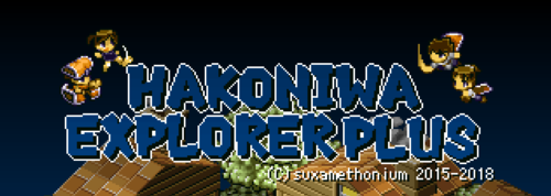 Hakoniwa Explorer Plus [v1.07]